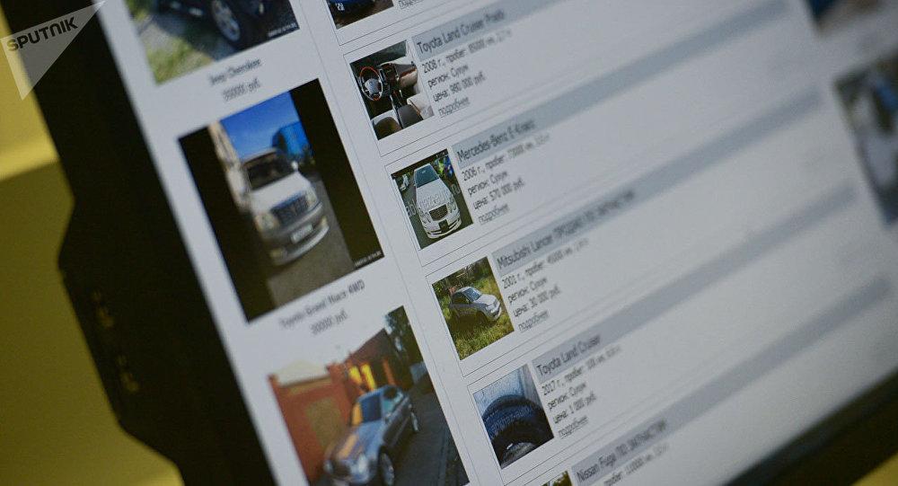 Uzmanību! Jauns krāpšanas veids auto tirdzniecībā un ne tikai!