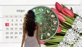 Astrologi nosauca liktenīgos marta datumus, kad cilvēkiem jābūt uzmanīgiem, jo nelaime būs tuvu